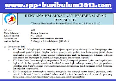 gambar rpp bahasa indonesia k13 revisi 2017