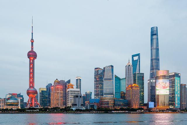 Image result for 上海