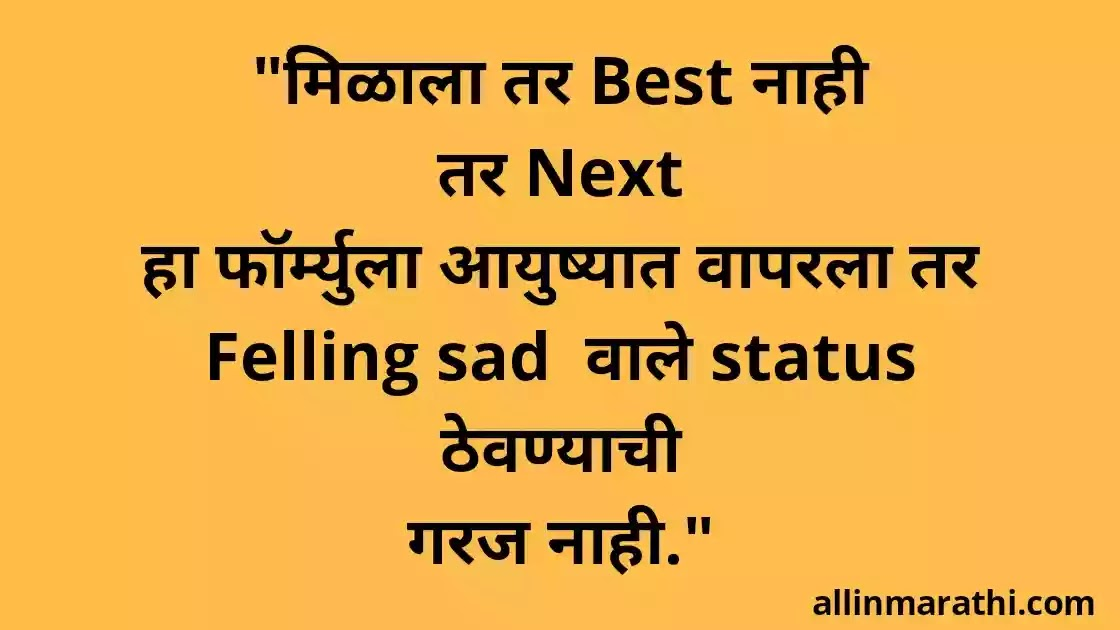 Love Quotes in marathi for whatsapp