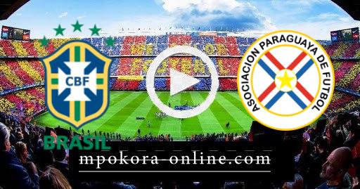 مشاهدة مباراة باراجواي والبرازيل بث مباشر كورة اون لاين 09-06-2021 تصفيات كأس العالم