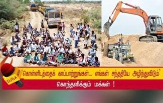 Ariyalur farmers protest to save kollidam river
