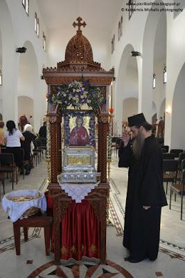 Μέχρι τις 1:00 σήμερα το βράδυ το προσκύνημα της Τίμιας Χειρός της Αγίας Μαρίας Της Μαγδαληνής στον Ι.Ν. Αγίων Χριστοφόρου και Ευθυμίου στην Κατερίνη. (Φωτογραφίες)