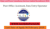 Water and Power Consultancy Services Limited Recruitment 2018 – Office Assistant, Data Entry Operator
