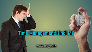 Time-management-in-Hindi