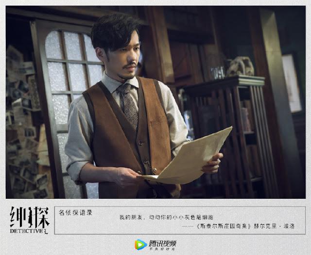Detective L cdrama Bai Yu
