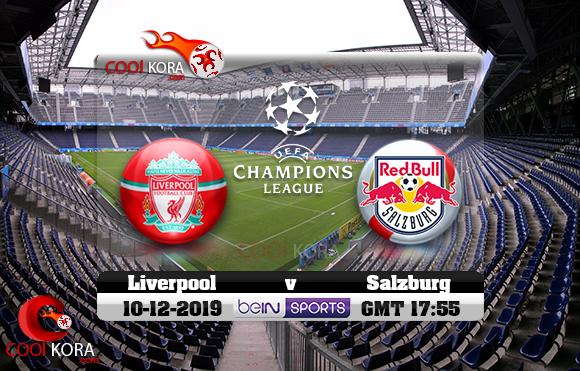 مشاهدة مباراة ريد بول سالزبورغ وليفربول اليوم 10-12-2019 في دوري أبطال أوروبا