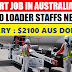 Australia Cargo Loader Staff Urgent Recruitment 2018 | Apply Now