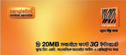 Banglalink-Online-Service-Self-Care-Register-to-get-free-20MB-3G-data-details