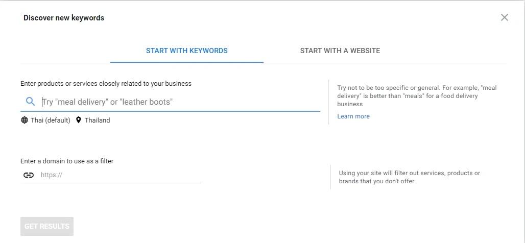 ใส่คีย์เวิร์ดเพื่อทำการค้นหาด้วย Keyword tool