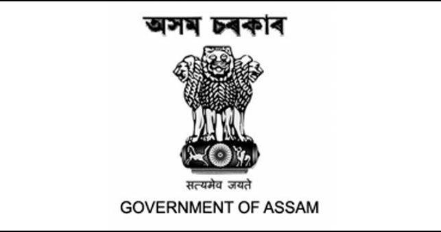 DHS, Assam Recruitment 2020 : Apply Online For 768 Staff
