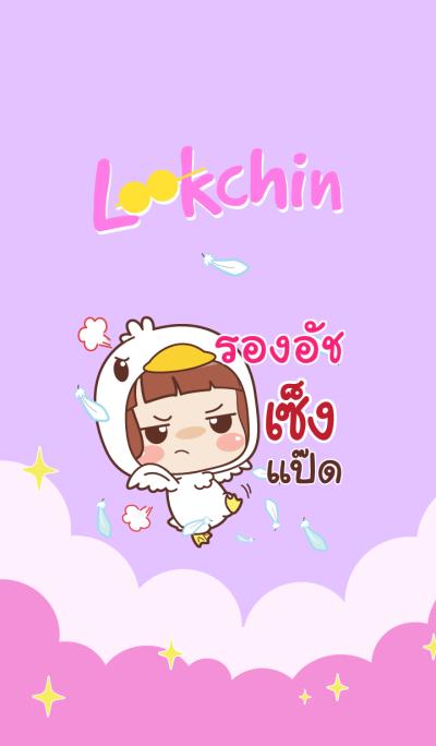 RONGAT lookchin emotions_S V03