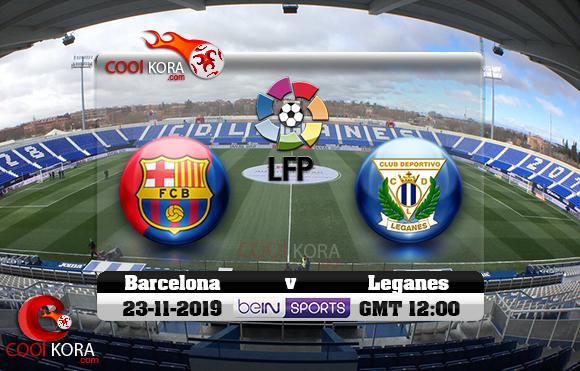 مشاهدة مباراة ليغانيس وبرشلونة اليوم 23-11-2019 في الدوري الأسباني