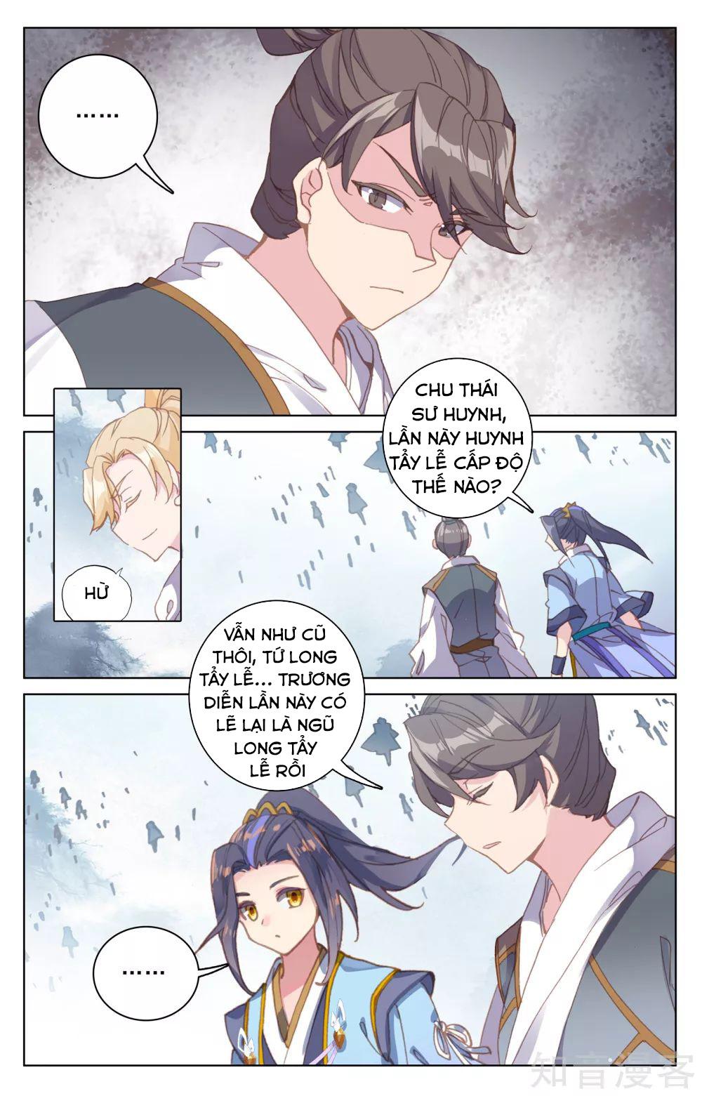 Nguyên Tôn chap 186 - Trang 7
