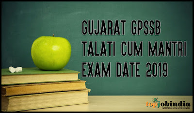 Gujarat GPSSB Talati Cum Mantri Exam Date 2019 & Call Letter Download