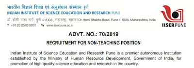 IISER Pune Medical Officer recruitment 2019