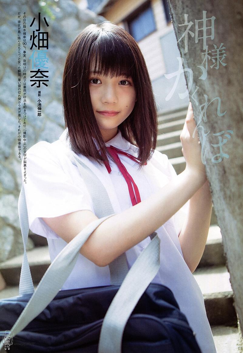 Obata Yuna 小畑優奈 SKE48, BUBKA 2017.06 100%SKE48 (ブブカ 100%SKE48 2017年06月号)