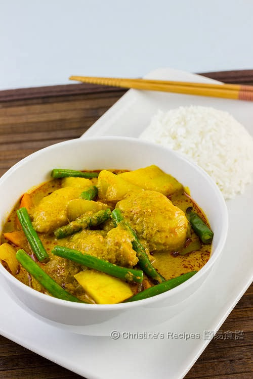 馬來咖哩雞 Malaysian Curry Chicken01