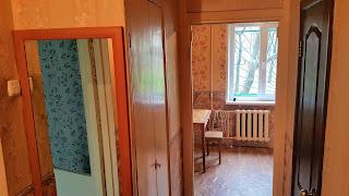 Продажа квартир в Кривом Роге