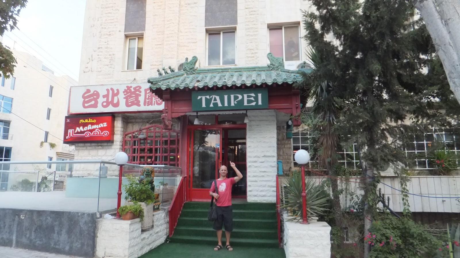 Taipei Chinese Restaurant Amman