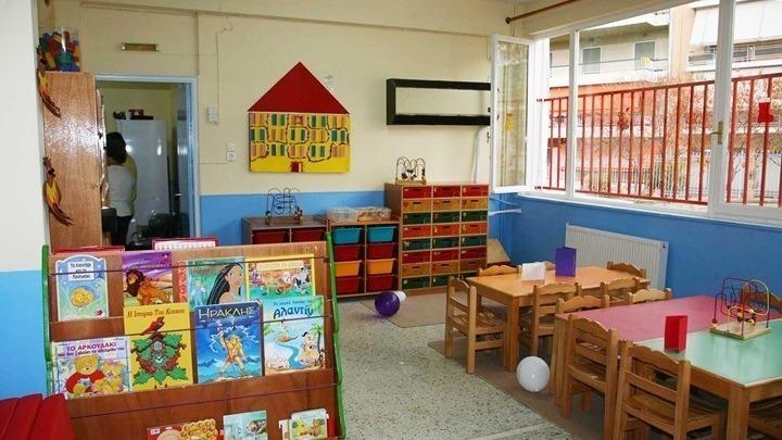 ΑΔΕΔΥ: Όχι στον αποκλεισμό 65.000 παιδιών από τα ΚΔΑΠ