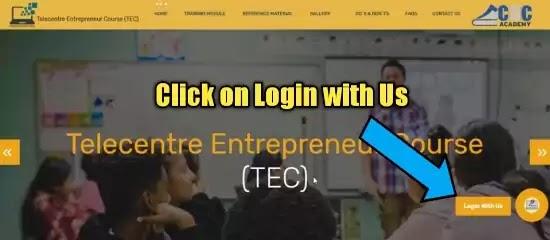 TEC certificate online