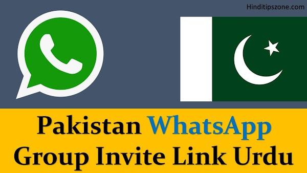 Pakistan WhatsApp Group Invite Link Urdu 2019