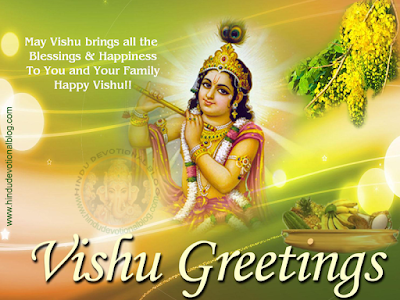 Happy Vishu 2017 Greetings & Wishes in English