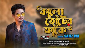 Kalo Thoter Fakee Lyrics (কালো ঠোঁটের ফাঁকে) Samz Vai