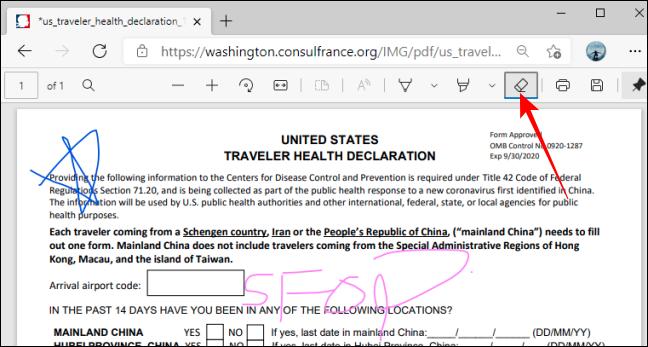 زر الممحاة من شريط أدوات PDF