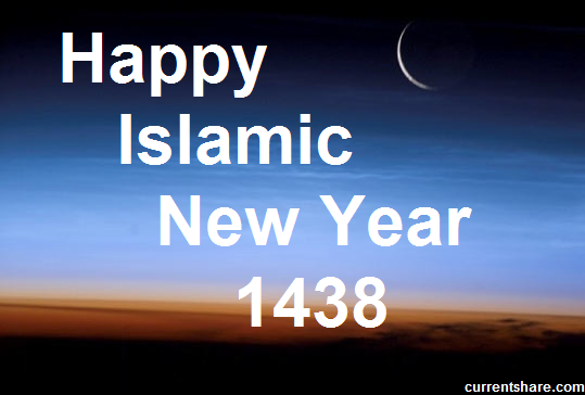 Islamic New Year 1438 by Current Share