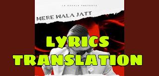 Mere Wala Jatt Lyrics in English | With Translation | – Prem Dhillon