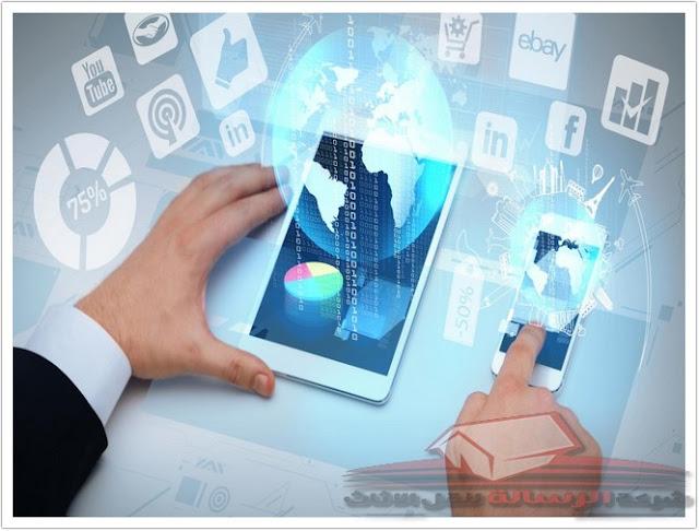 خدمات التسويق الرقمي لمساعدة عملك