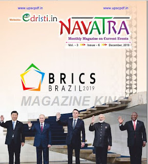 EDRISTI-Dec-2019-in-English