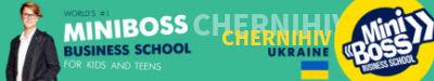 chernihiv branch of miniboss banner