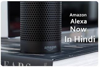 Amazon alexa now speaks hindi