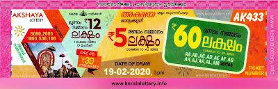 Keralalottery.info, akshaya today result: 19-2-2020 Akshaya lottery ak-433, kerala lottery result 19.2.2020, akshaya lottery results, kerala lottery result today akshaya, akshaya lottery result, kerala lottery result akshaya today, kerala lottery akshaya today result, akshaya kerala lottery result, akshaya lottery ak.433 results 19-02-2020, akshaya lottery ak 433, live akshaya lottery ak-433, akshaya lottery, kerala lottery today result akshaya, akshaya lottery (ak-433) 19/02/2020, today akshaya lottery result, akshaya lottery today result, akshaya lottery results today, today kerala lottery result akshaya, kerala lottery results today akshaya 19 2 20, akshaya lottery today, today lottery result akshaya 19/2/20, akshaya lottery result today 19.02.2020, kerala lottery result live, kerala lottery bumper result, kerala lottery result yesterday, kerala lottery result today, kerala online lottery results, kerala lottery draw, kerala lottery results, kerala state lottery today, kerala lottare, kerala lottery result, lottery today, kerala lottery today draw result, kerala lottery online purchase, kerala lottery, kl result,  yesterday lottery results, lotteries results, keralalotteries, kerala lottery, keralalotteryresult, kerala lottery result, kerala lottery result live, kerala lottery today, kerala lottery result today, kerala lottery results today, today kerala lottery result, kerala lottery ticket pictures, kerala samsthana bhagyakuri