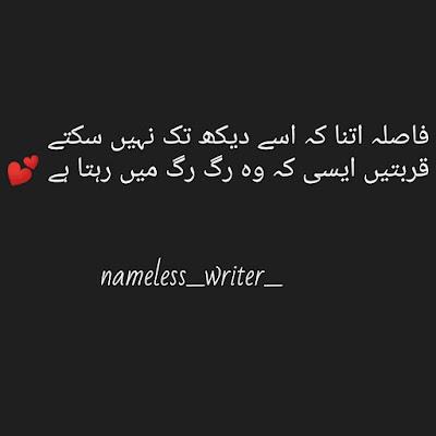 poetry-about-sad-in-urdu.