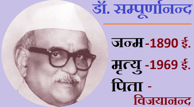 शिक्षा का उद्देश्य पाठ 5 कक्षा 11 साहित्यिक हिंदी गद्य गरिमा UP Board Solutions for Class 11 Sahityik Hindi Chapter 5
