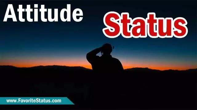एटीट्यूड शायरी Boys के लिए - No. 1 Attitude Shayari in Hindi