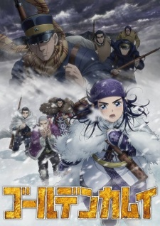 Golden Kamuy 3rd Season Opening/Ending Mp3 [Complete]