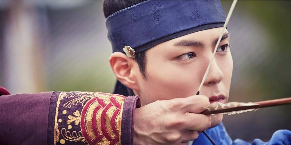 Park Bo Gum Moonlight Drawn By The Clouds