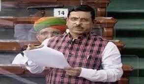Lok Sabha approves Mines and Minerals (Development and Regulation) Amendment Bill