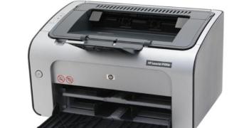 تحميل تعريف طابعة HP Laserjet P1006 تثبيت اتش بي