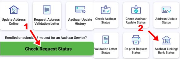 1 click check request status 2 click aadhaar linking bank status