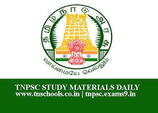 tnpsc ,RRB,UPSC exam General Knowledge  study materials
