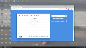 افضل موقع لتحويل الكلام الى نص في ثواني وبأي لغة ( من بينها العربية )