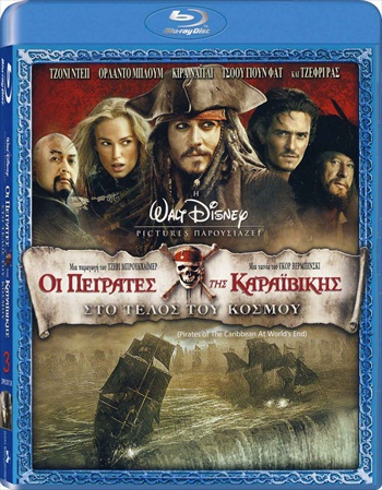 Pirates of the Caribbean At Worlds End 2007 Dual Audio Bluray Movie Download