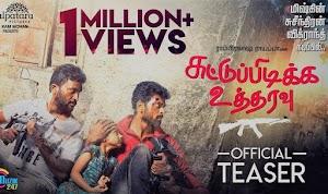 Suttu Pidikka Utharavu (2019) 720P  HD Tamil Full Movie Watch Online | movie review