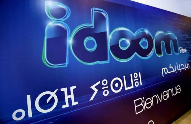 عروض الاشتراك في أنترنت التدفق العالي FTTH في الجزائر IDOOM Fibre