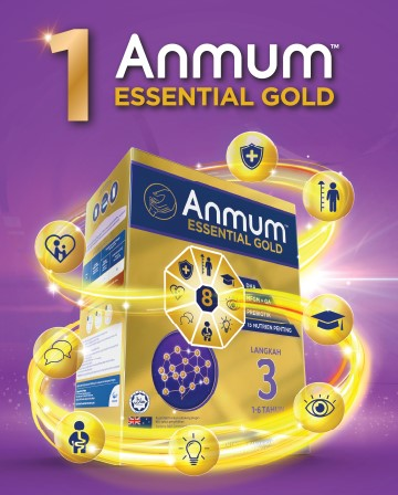 Anmum ESSENTIAL GOLD